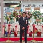 FC大阪さんが布施商店街に東大阪オフィスを開所