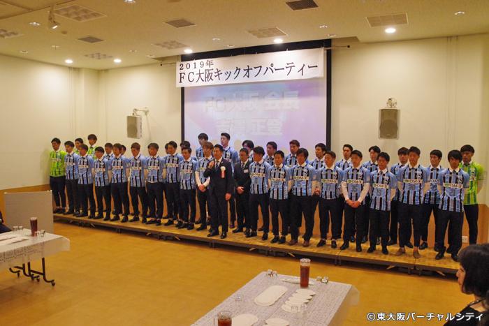 布施に拠点を構えたFC大阪を町全体で応援しましょう!