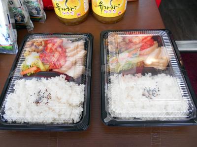 韓国料理チング